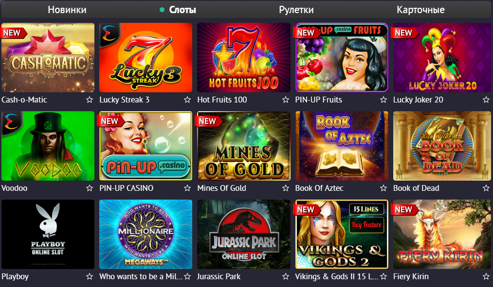 Pin up casino (пин ап казино) topprep
